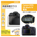ORMY 0.3mm液晶保護ガラス Canon EOS 5D Mark IV 用