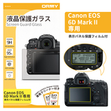 ORMY 0.3mm液晶保護ガラス Canon EOS 6D MarkII 用